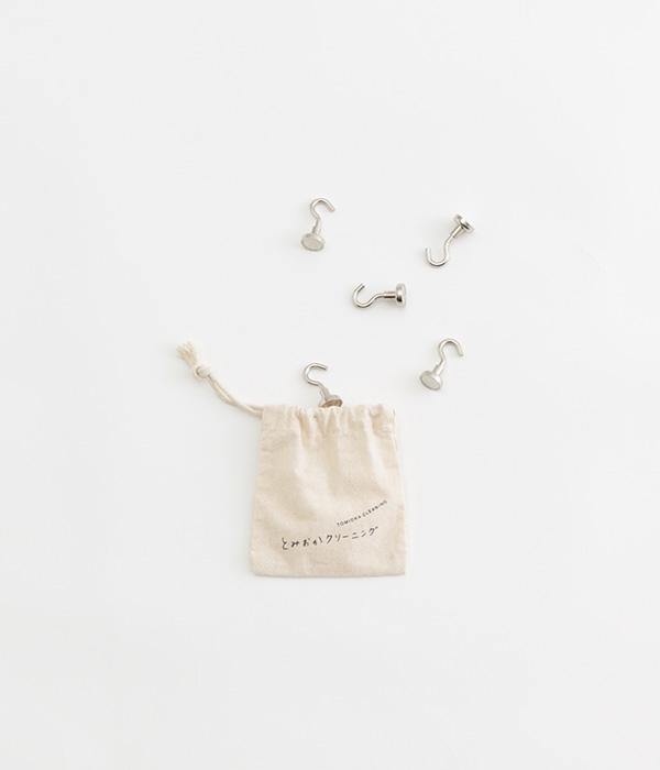 マグネットフック5個セット・オリジナル巾着付(カラー1)