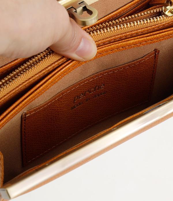 姫路レザーのおこし金具長財布(B・イエロー)