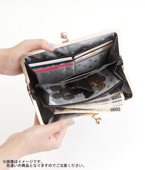 抗菌レザー型押しガマ口長財布(C・グリーン)