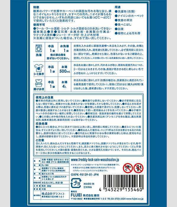 オキシクリーン 10パック(カラー1)