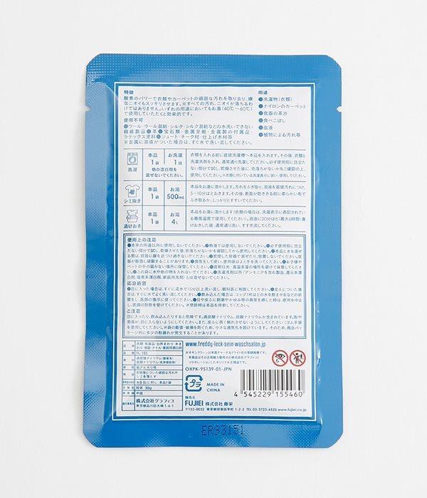 オキシクリーン 1パック(カラー1)