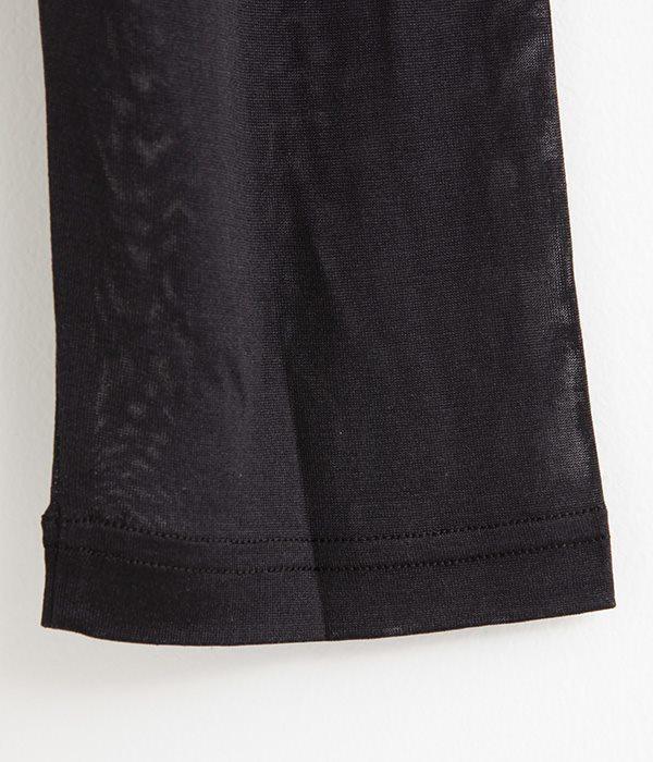 正絹シルク100% ロングボトム(B・ブラック)