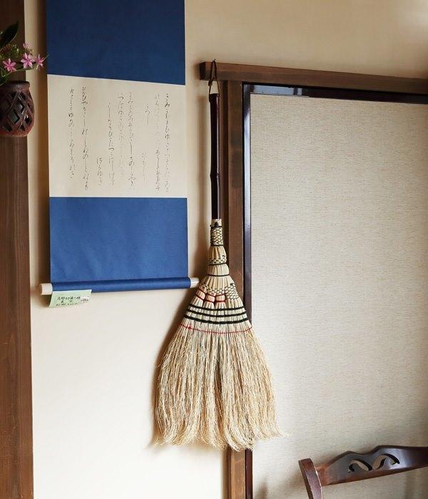 和ぼうき 東京型(カラー1)