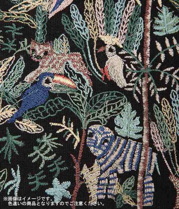 ジャングル刺繍ポーチ(B・アイボリー)