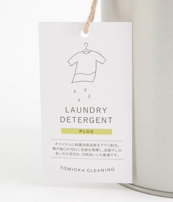 衣料用洗濯洗剤・プラス 新ミルク缶入り(ステンレス計量スプーン付)(プラス)