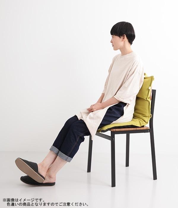 ISUZABU(イスザブ) 椅子専用ざぶとん(D・マッシュルーム)