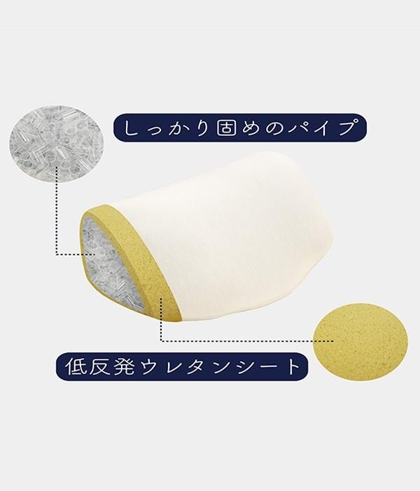 kichintone(キチントネ) ストレッチピロー ネック(カラー1)