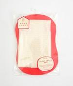 【おうちでシルクケア】シルクととうもろこし 潤美肌ボディータオル(カラー1)