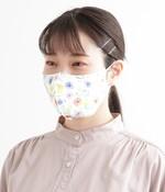 抗ウイルススマスク(C・フラッフィー)