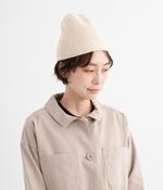 オーガニックコットンでつくった縫い目のないニット帽(A・ベージュ)